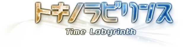 time labyrinth