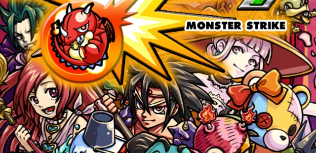 monster strike