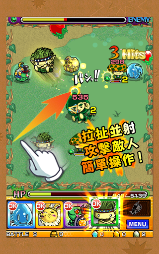 monster strike3